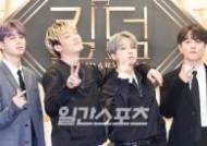 """YG """"아이콘 멤버·스태프 모두 코로나19 음성 판정""""[공식]"""