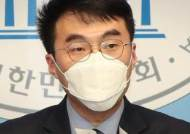 """김남국 """"포털 알고리즘 밝혀라""""···6년 전 새누리당이 이랬다"""