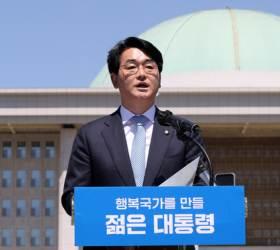 """'소신 발언' 박용진, 與 첫 대선 출마 선언…""""뻔한 인물로는 뻔한 패배뿐"""""""
