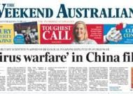 """""""中 군사 과학자, 코로나 5년전 바이러스 무기화 경고했다"""""""