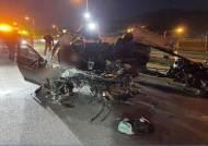 중앙분리대 받은 車 산산조각…20대 1명 숨지고 4명은 중상