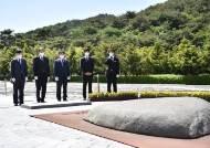 """박형준, 봉하마을 방문…하태경 """"보수의 노무현 되겠다"""""""