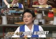 '놀토' 박나래, 영구 코스프레로 개그 레전드 소환
