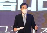 """이낙연 """"윤석열·이재명 양강구도 지속? 한번 보죠"""""""