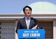 """박용진, 여당 첫 대선 출사표 """"뻔한 인물론 뻔한 패배"""""""