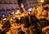 [이 시각]스페인 6개월만에 국가비상사태 해제, 거리는 축제 분위기