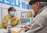 [속보]17일부터 백신 인과성 불충분 중환자 의료비 최대 1000만원 지원