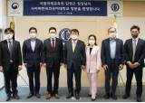 사이버한국외국어대학교, 국립국제교육원과 상호 협력의 기틀 다져