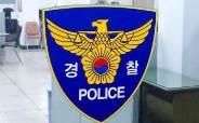 서울 상암동 교차로서 SUV와 충돌…50대 오토바이 운전자 사망