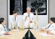 [건강한 가족]척추 내시경 활용해 고령층 허리·목 통증 단계별 맞춤 치료