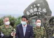 """[윤설영의 일본 속으로]일본 """"대만은 중요한 친구""""…유사시 집단적 자위권 행사할까"""