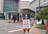 국민의힘 인천시당, 송영길 민주당 당대표에 GTX-D 신설 협조 요청
