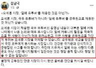 """""""국민 세금 받는 사람""""…吳 '유튜버 비서관' 채용 놓고 논란 격화"""