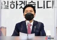 """김기현, 홍준표 국민의힘 복당 질문에 """"급한 문제가 아니다"""""""