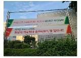 """""""회식 웬말이냐"""" 국립중앙의료원 앞 분노의 현수막, 무슨일"""