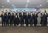 중소기업중앙회, 중소기업협동조합 정책 대전환 토론회 개최