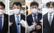 """[이 시각] 1년 만에 열린 '靑 선거개입' 의혹 첫 재판, 송철호 """"무리한 기소"""""""