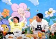 """BJ 봉준, 유관순 열사 모욕 논란에 결국 사과...""""심각성 인지 못해 죄송해"""""""