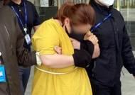 9살 양아들 7시간 여행가방 감금폭행 여성…징역 25년 확정
