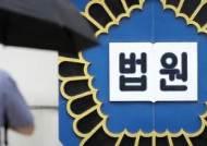 """법원 """"히어로즈 前 부사장, 구단에 배임액 4억원 지급해야"""""""