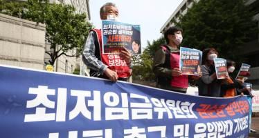 노동계, '문자폭탄' 동원한 최저임금 압박…민주당은 '최저임금 징벌적 손해배상' 발의