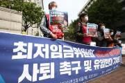 """공익위원에 문자폭탄…노동계 최저임금 전략은 """"집단괴롭힘"""""""