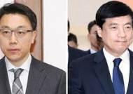 """[단독]이성윤 기소 반대하던 공수처 백기 """"그건 법원이 판단"""""""