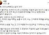 """서민 """"조국 상대 소송 의미…'조로남불' 잊혀지지 않기 위해"""""""
