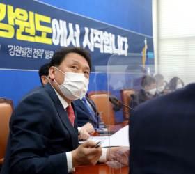 """원조 친노 이광재 """"일류 국민 서포트하겠다""""…대선 출마 공식화"""