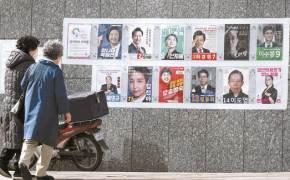 """""""조국, 부동산, LH에 실망""""… 민주당 '이탈 지지자' 심층 분석해보니"""