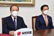 국민의힘 차기 당대표 정하는 전당대회, 내달 11일 개최