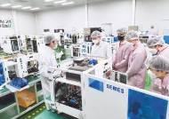 [라이프 트렌드&] 차세대 제조업·서비스분야 인재 양성 박차