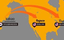 """""""미국에서 레벨up"""" 카카오엔터, 1조원에 美웹툰웹소설 2곳 인수"""