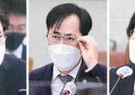 [속보]文, 임·노·박 청문보고서 재송부 요청…또 임명 강행?