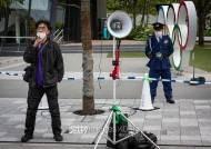 코로나 직격탄 일본, '올림픽 취소 여론' 폭발…IOC는 돈 때문에 '모르쇠'