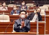 """""""文, 임·노·박 강행 의지""""…쇄신이냐 충성이냐, 송영길의 고민"""