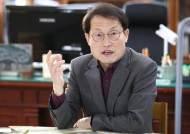 공수처 '1호 사건'은 조희연 해직교사 특혜 채용 의혹