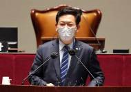"""""""靑에 여당 의원들 휘둘리는 것 바꾸겠다"""" 송영길 작심발언"""