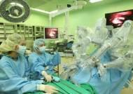 고난도 위암, 로봇수술이 복강경·개복수술보다 생존율 높다
