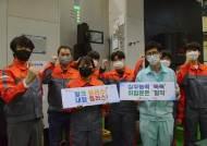 전문대학 LINC+ 사회맞춤형학과 중점형 산학협력 교육으로 실무능력 '쑥쑥' 취업문은 '활짝'