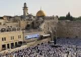 [이 시각]3대 종교 성지 동예루살렘, 이스라엘과 팔레스타인 충돌로 300여명부상