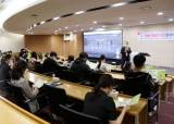 경복대학교 대학일자리센터 서포터즈단 '제3기 경복프렌즈' 출범