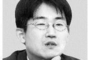 [분수대] 서울중앙지검장