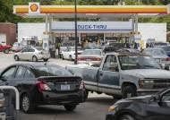 차량 뒤엉키며 15분만에 기름 동났다…美송유관 공격 패닉