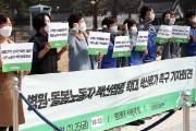 삼성전자·LG그룹 유급 백신휴가 준다…증빙 없이 최대 이틀