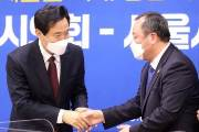 '도시재생실 폐지, 주택정책실 신설'…시의회 '오세훈 조직개편안' 고심중