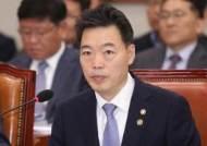 """김오수, 조국 수사 당시 """"법무부·검찰로선 상당히 부담"""""""