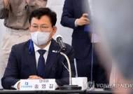[단독]송영길, 이재명 정책 첫 수용…'지자체 근로감독권' 검토