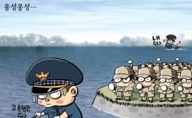 박용석 만평 5월 12일