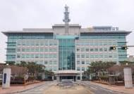 공무원 땅 투기 의혹…전북경찰, 전북도청 압수수색